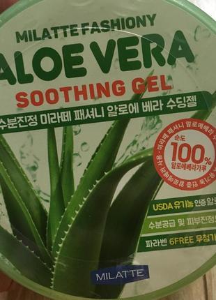 Гель aloe vera 100% корейская косметика оригинал