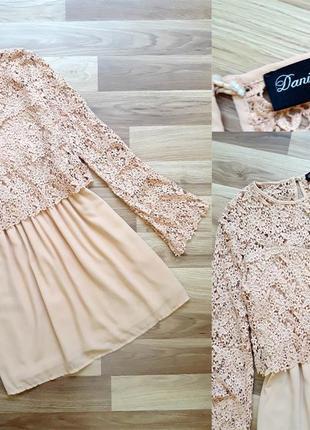 Нежное платье danity