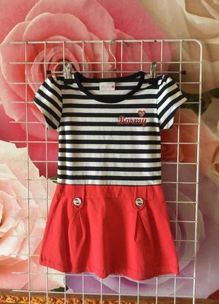 Платье для девочки на рост 104-110