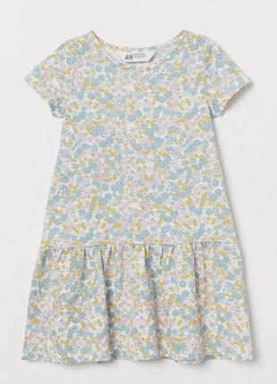 Белое платье с цветочным принтом, h&m, 0696980011