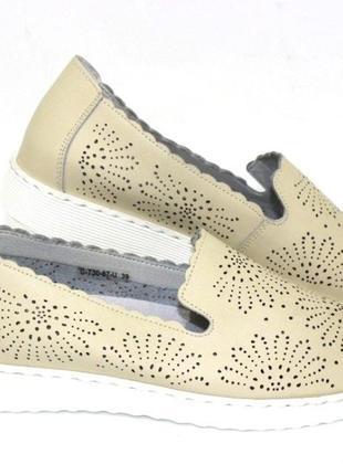 Кожаные туфли балетки мокасины бежевые, синие с перфорацией натуральная кожа