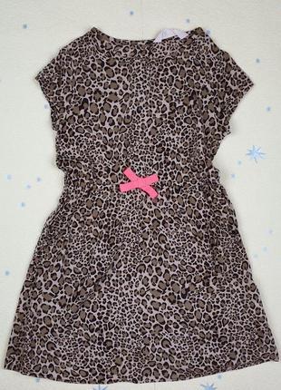 Платье h&m тигровое р. 7-8 лет