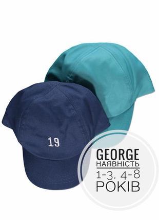 Набор кепок george