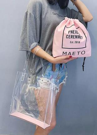 2в1 сумка 4 цвета прозрачная
