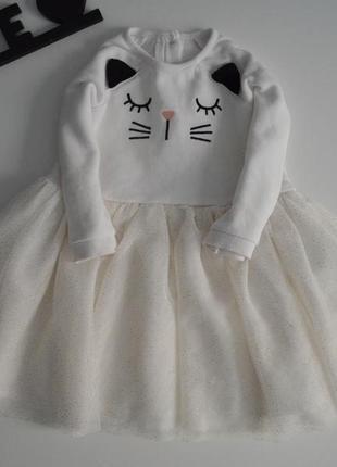 Платье на 9-12мес.
