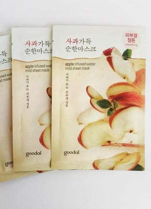 Тканевая маска goodal яблоко