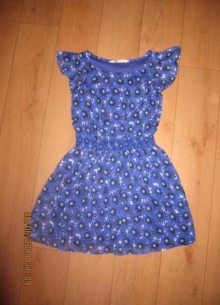 Стильное платье h&m для девочки 8-9 лет