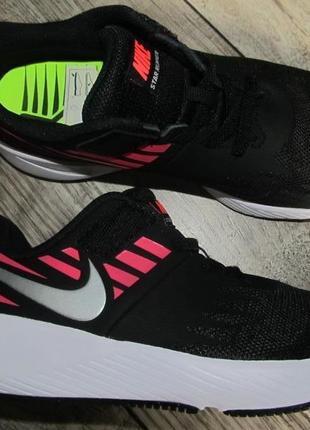 Беговые кроссовки nike star runner р.34 -21,5см