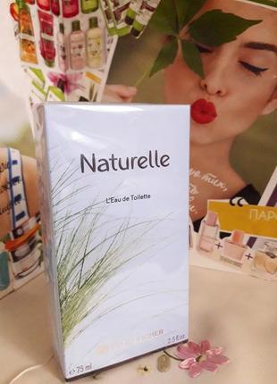 Туалетная вода «натюрэль», naturelle 75 мл  аромат беззаботности и легкости