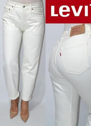 Джинсы мом  белые  высокая посадка момы mom levis 501