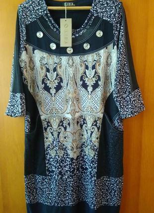 Платье прямого силуэта новое с этикеткой, р-р 52-54