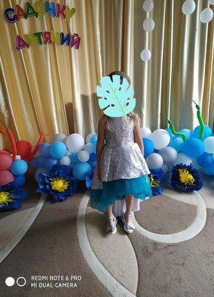 Выпускное платье. платье для принцессы.платье нарядное