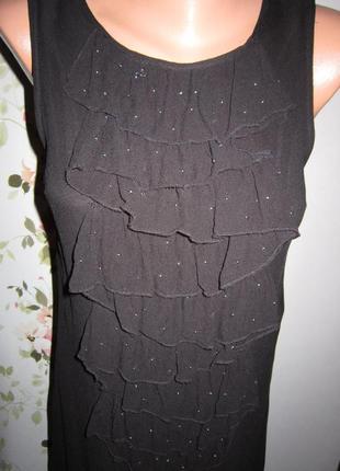 Изысканное коктейльное платье миди впереди рюши с бисером sale