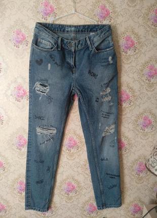 e16875cf309c056 Женские рваные джинсы 2019 - купить недорого вещи в интернет ...