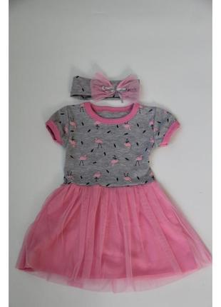 Платье фламинго с фатином