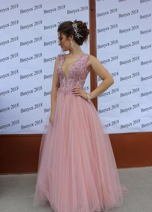 Випускна сукння