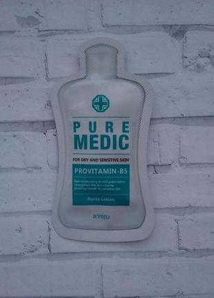 Лосьон для лица a'pieu pure medic purity lotion