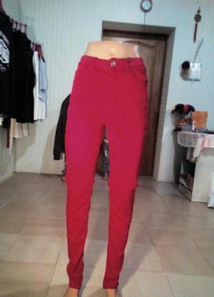 Морковные джинсы)