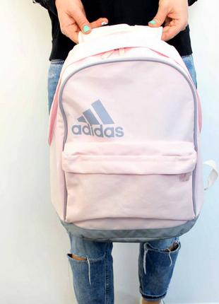 7efa62bfcdca Рюкзаки Adidas женские 2019 - купить недорого вещи в интернет ...