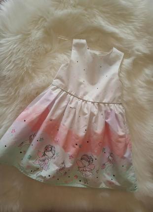 Поатье на годик, нарядное платье, платье для принцессы