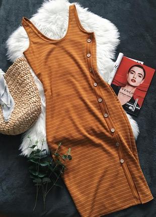 Платье сарафан горчичный в полоску с пуговицами миди atmosphere l