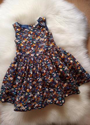 Нарядное платье, пышное платье, сарафан, летний сарафан