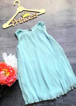 Роскошное платье плиссе небесного цвета