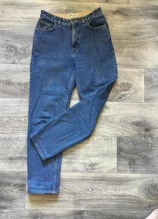 Невероятные джинсы оверсайз
