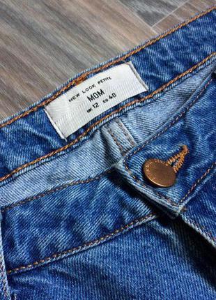 Мегакрутые mom jeans оригинал