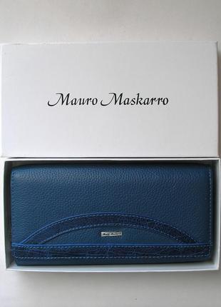 Большой кожаный кошелек mauro maskarro, 100% натуральная кожа, есть доставка бесплатно