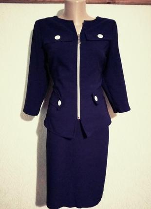 Офісний костюм тeмно-синього кольору