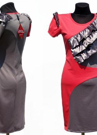 Дешево. красивое платье. яркая комбинация, рюши. новое, р. 42