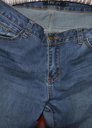 Стрейчевые джинсы!