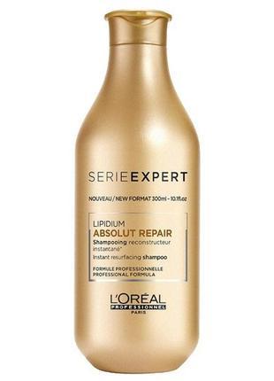Восстанавливающий шампунь для повреждённых волос l'oreal professionnel