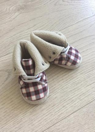 Пинетки ботиночки 11см стелька