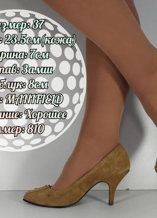 Туфли замш🔥