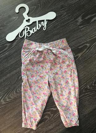 Легкие невесомые штанишки на лето цветочный принт next