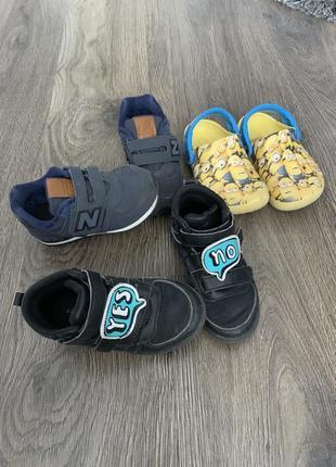 Детская обувь 3 пары