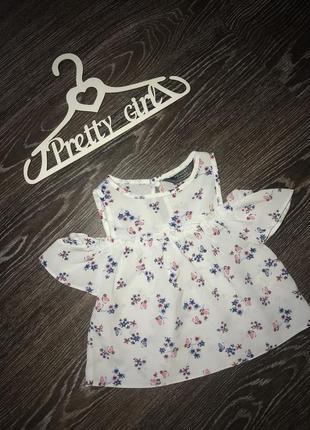 Шикарная легкая блуза открытые плечики цветочный принт primark