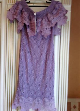 Кружевное стречевое платье от balizza.