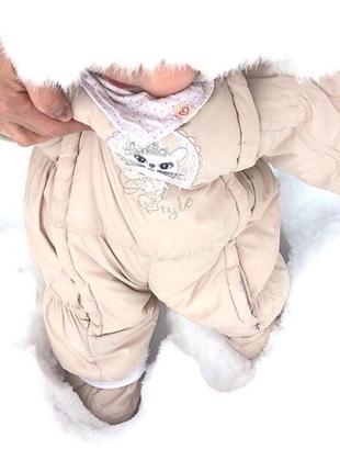 Зимний комбинезон - конверт baby garden