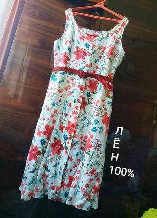 Платье длинное летнее натуральное льняное яркое красочное цветочный принт большое баталы