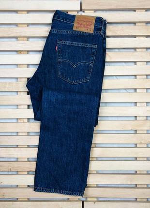 Супер джинсы levis