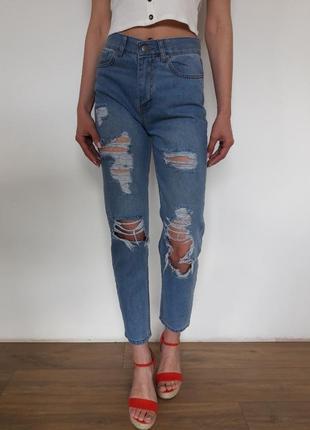 Рваные джинсы турция