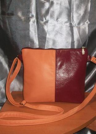 d5ee47035ebe Оранжевые сумки, женские 2019 - купить недорого вещи в интернет ...