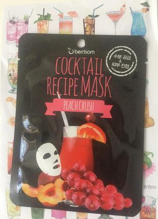 Тканевая маска-коктейль для лица berrisom peach crush