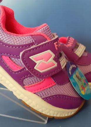 Фиолетовые кросы
