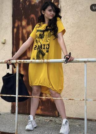 Трикотажное платье жёлтого цвета 158 с (италия) размер универсальный