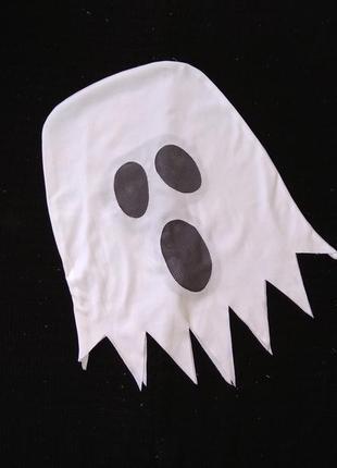 Маска привидения, привидение, привид, крик, карнавальная, маскарадная