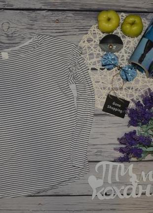 М h&m фирменная натуральная женская кофта кофточка реглан с воланами полоска полоса